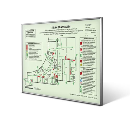 План эвакуации в серебряной рамке (Nilsen)
