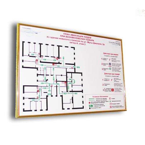 План эвакуации в золотой рамке (Nilsen)
