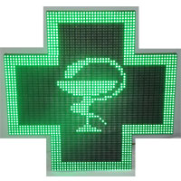 Аптечный светодиодный крест (одноцветный) двусторонний 480х480мм