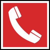 Знак F05 «Телефон для использования при пожаре»