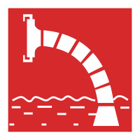 Знак F07 «Пожарный водоисточник»